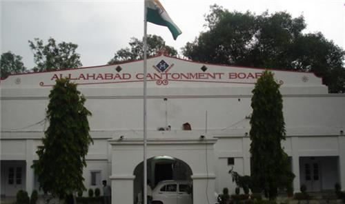 List of Government Offices in Allahabad