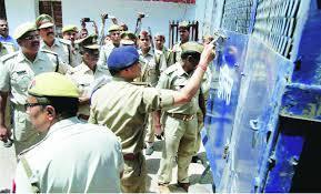 Naini Jail Allahabad Location