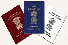 Passport_Office_Allahabad