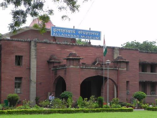 Allahabad Archaeological Museum