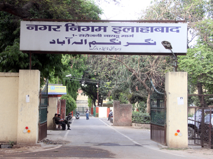 Public utility services in Allahabad
