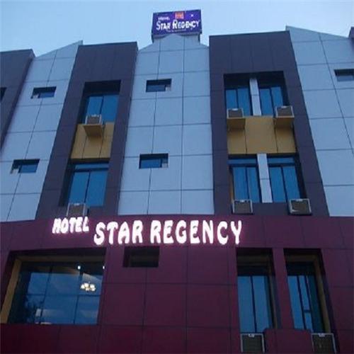 Hotel near Allahabad rail station