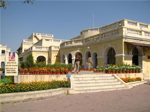 Swaraj Bhawan Allahabad Address
