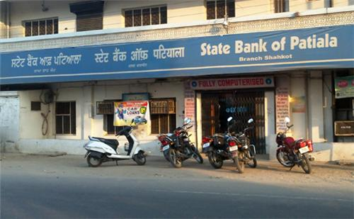 SBP Branches in Ambala