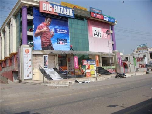 Retail Stores in Ambala