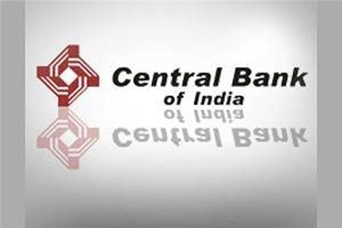 List of Central Bank of India Branches in Anand