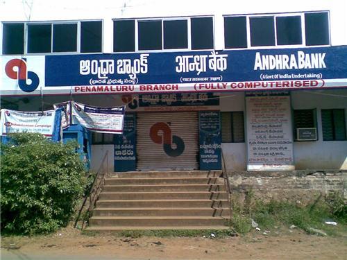Banks in Andhra Pradesh