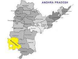 About Anantapur