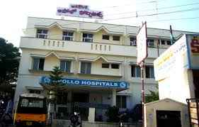 Hospitals in Chittoor
