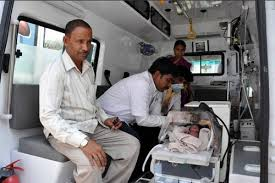 Ambulance in Guntur