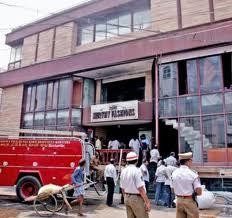 Emergency Services in Guntur