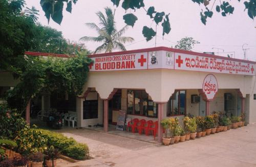 Blood Banks in Nellore