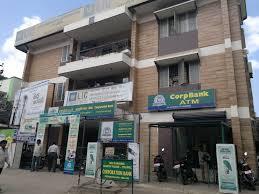 Banks in Nellore
