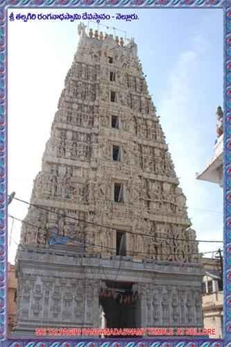 Religious places in Nellore