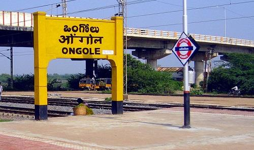 Railway Station in Ongole