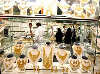 Jewellery Showrooms in Rajahmundry