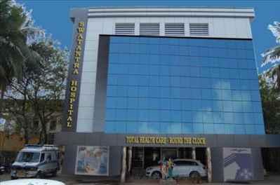 Hospitals in Rajahmundry
