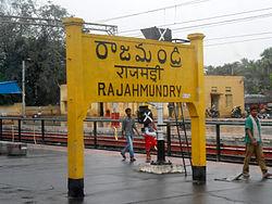Rajahmundry Railway