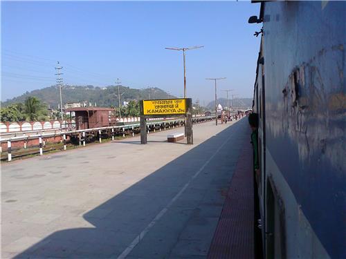 Assam Railways