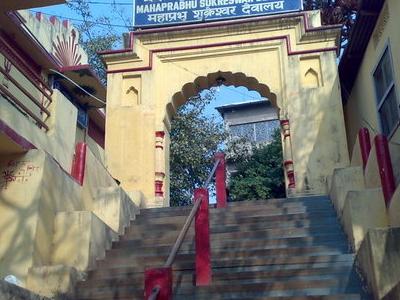 Sukreshwar