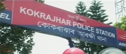 Services in Kokrajhar