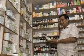 Chemist-Stores-in-Bahraich