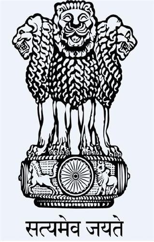 Administration in Banswara