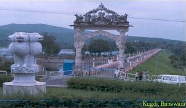 Tourist places in Banswara