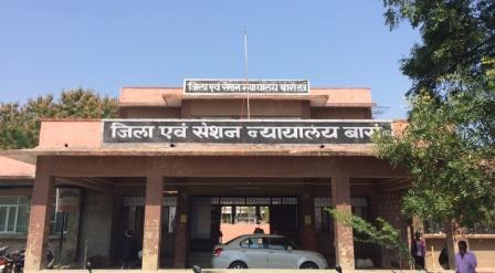 Baran Administration