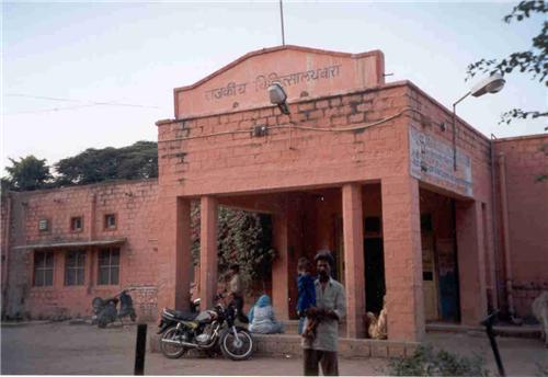 Hospitals in Baran