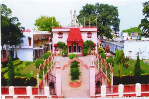 Trivati Nath Mandir