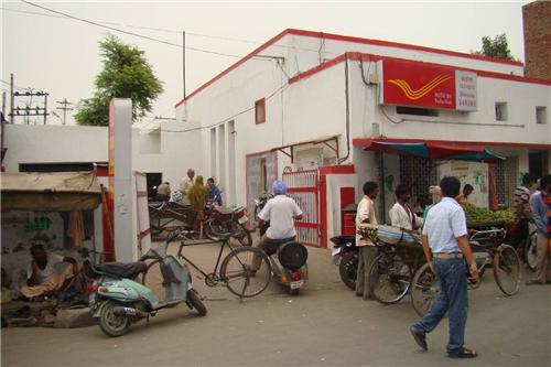 Post Office Barnala