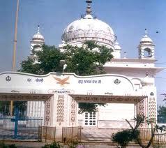 Gurdwara Achal Sahib