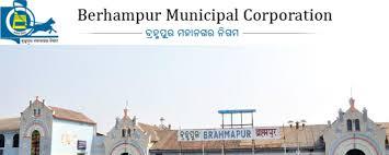Administration in Berhampur