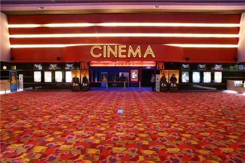 Cinema Hall in Berhampur