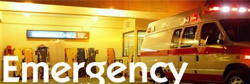 Emergency Services in Bhagalpur