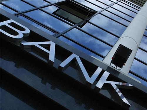 Banks in Bharuch