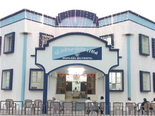 Police station in Bhavnagar