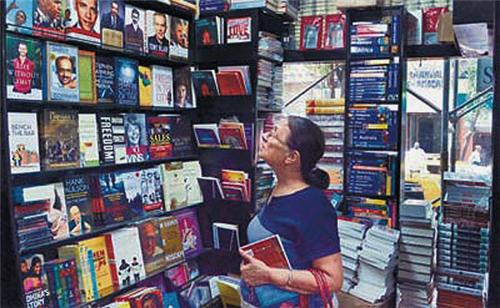 Book Shop in Bhilai
