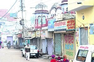 Localities of Bhiwani