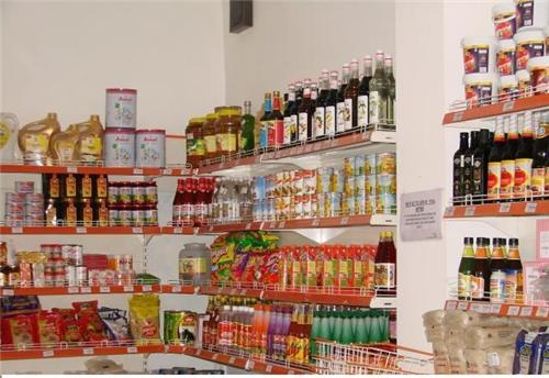 Provision Stores in Bhiwani