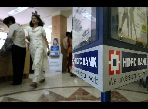 HDFC Bank Branches in Bhubaneswar
