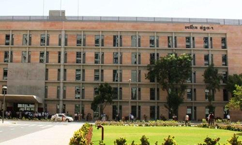 Government Offices in Bhuj