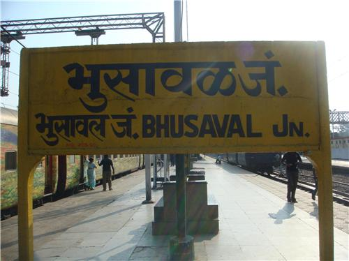 Bhusawal Junction