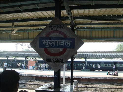 Bhusawal station