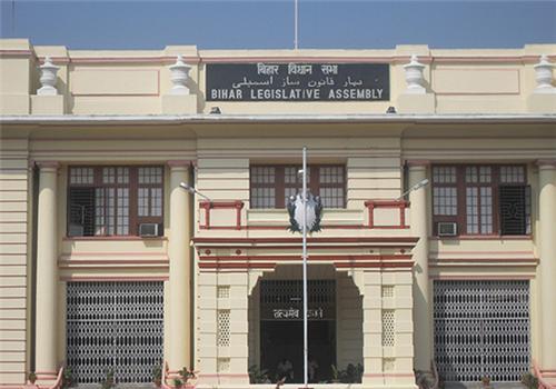 Administration in Bihar