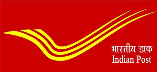 Postal Services in Begusarai