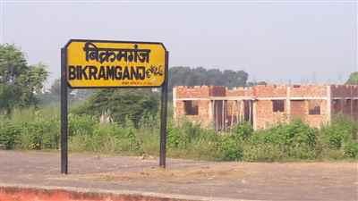 About Bikramganj