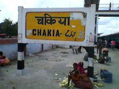 About Chakia