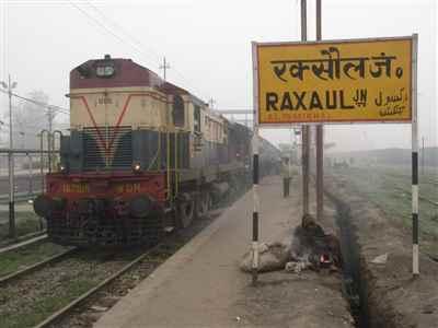 About Raxaul Bazar